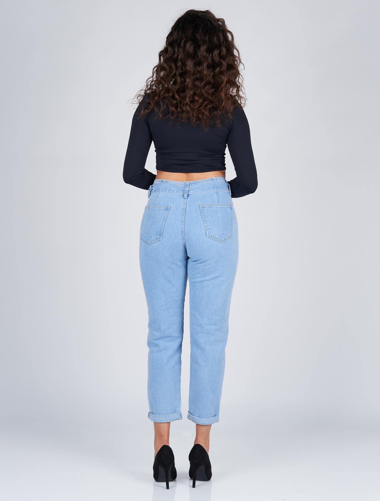 Jeans Reto
